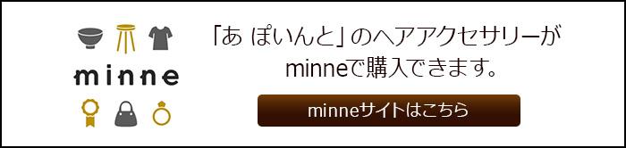 minne_banner